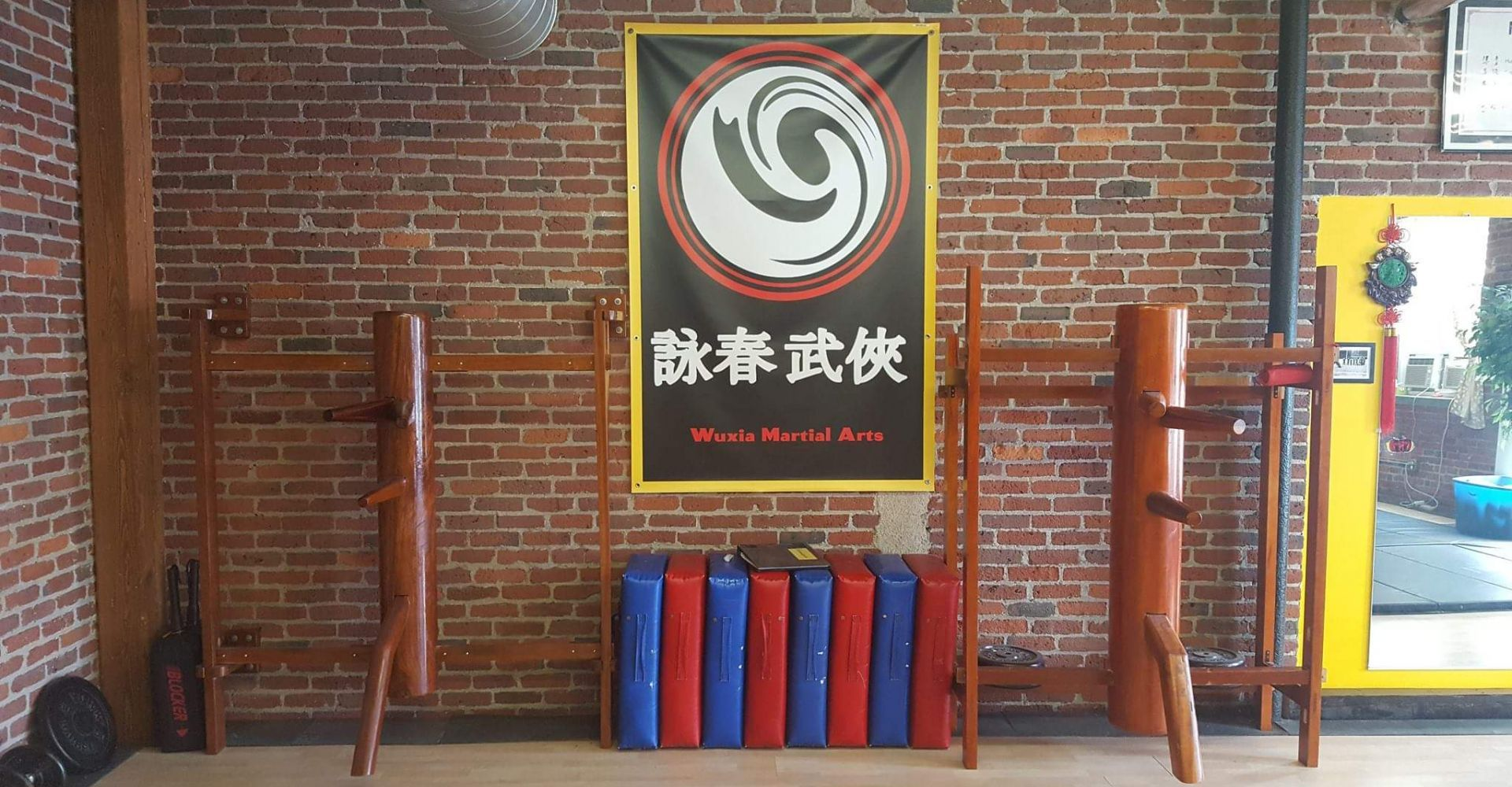 WUXIA MARTIAL ARTS CENTER